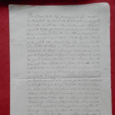 Manuscritos antiguos: SAN VICENTE CURTIS, ARMENTAL MANUSCRITO AÑO 1879 CONTRATO PARA REFORMA IGLESIA Y COLOCAR CAMPANAS. Lote 294562253