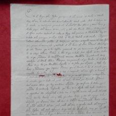 Manuscritos antiguos: SAN VICENTE CURTIS, ARMENTAL MANUSCRITO AÑO 1868 CONTRATO REFORMA IGLESIA AMPLIACIÓN, CORO.... Lote 294569748