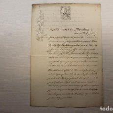 Manuscritos antiguos: SELLO FISCAL 6º, 1868, HABILITADO POR LA NACIÓN. Lote 295814153