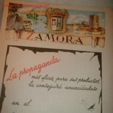 Mapas contemporáneos: ANTIGUO MAPA DE LA PROVINCIA DE ZAMORA CON PUBLICIDAD DE LA EPOCA.. Lote 553358