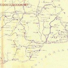 Mapas contemporáneos: PLANO DE CARRETERAS Y CAMINOS VECINALES (MÁLAGA). Lote 21270901