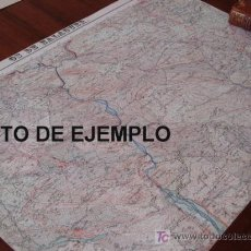 Mapas contemporáneos: ZONA ISONA PALAU NOGUERA TREMP BENEVENT MAPA TOPOGRAFICO CIRCA 1950 ´S . Lote 24076238