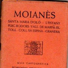 Mapas contemporáneos: GUIA CARTOGRAFICA Y MAPA DE MOIANÉS 1967. Lote 20586745