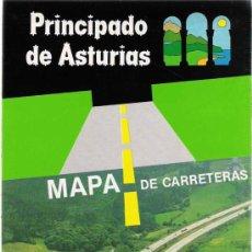 Mapas contemporáneos: MAPA DE CARRETERAS DEL PRINCIPADO DE ASTURIAS – 1986. Lote 21969935