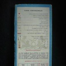 Mapas contemporáneos: GUIA MILITAR DE CARRETERAS. SERVICIO GEOGRAFICO. ESCAÑA 1:400.000. HOJA 7 CACERES. PORTUGAL.. Lote 19356629