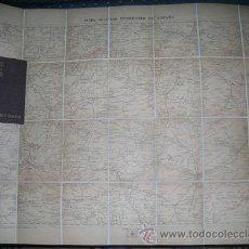 Mapas contemporáneos: MAPA MILITAR ITINERARIO DE ESPAÑA ENTELADO - PROVINCIAS MURCIA GRANADA -AÑO 1917 Nº 76. Lote 8213104