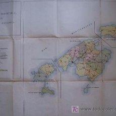 Mapas contemporáneos: AUDIENCIA TERRITORIAL DE PALMA DE MALLORCA. (INCLUYE MALLORCA, MENORCA, IBIZA Y FORMENTERA) 1947. Lote 26557686