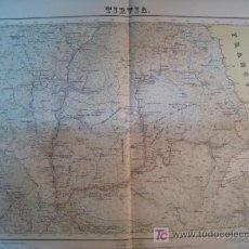 Mapas contemporáneos: MAPA TIRVIA (SERVICIO GEOGRAFICO EJERCITO) 1951. Lote 9817021