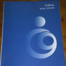 Mapas contemporáneos: GALICIA. MAPA DESPLEGABLE. GRANDE. MUY COMPLETO.. Lote 26304999