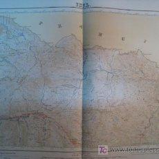 Mapas contemporáneos: MAPA ISIL (SERVICIO GEOGRAFICO EJERCITO) 1951. Lote 11550519