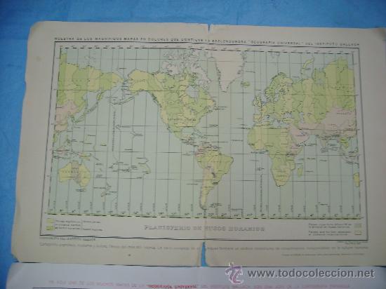 DOS MAPAS ANTIGUOS DE GEOGRAFIA UNIVERSAL (Coleccionismo - Mapas - Mapas actuales (desde siglo XIX))