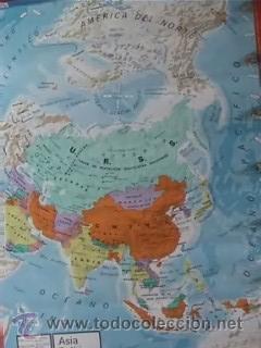 Mapas contemporáneos: MAPA COLEGIO MAPAS MURALES ASIA FISICA POLITICA A DOS CARAS VICENS VIVES 82X127CM - Foto 5 - 12963337