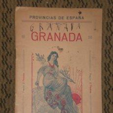 Mapas contemporáneos: PROVINCIAS DE ESPAÑA. MAPA DE GRANADA.(DE TELA). Lote 24161886