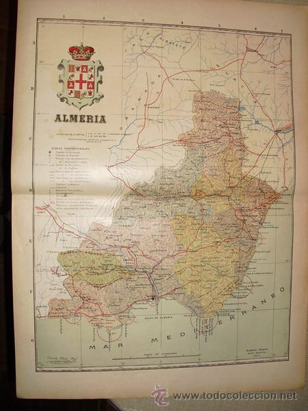 191? MAPA DE LA PROVINCIA DE ALMERIA BENITO CHIAS Y CARBO (Coleccionismo - Mapas - Mapas actuales (desde siglo XIX))