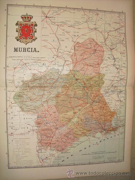 191? MAPA DE LA PROVINCIA DE MURCIA BENITO CHIAS Y CARBO (Coleccionismo - Mapas - Mapas actuales (desde siglo XIX))