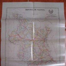 Mapas contemporáneos: PLANO DE LAS CARRETERAS NACIONALES, PROVINCIALES Y CAMINOS VECINALES DE LA PROVINCIA VALENCIA. 1935. Lote 17269438