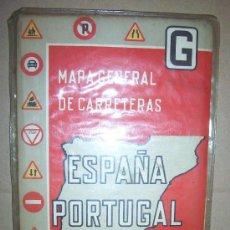 Mapas contemporáneos: MAPA GENERAL DE CARRETERAS ESPAÑA PORTUGAL, 1962 EDISA , 108 X 91 CMS.. Lote 19795190