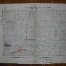 Mapas contemporáneos: 1916 EDICION MILITAR DEL MAPA DE ALMODOVAR DEL CAMPO 2ª EDICION. Lote 20246571