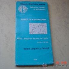 Mappe contemporanee: SIERRA DE GUADARRAMA - FEDERACION ESPAÑOLA DE MONTAÑISMO - INSTITUTO GEOGRAFICO Y CATASTRAL 1973 -. Lote 21879837