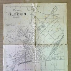 Mapas contemporáneos: MAPA , PLANO DE ALMERIA, 43 X 32 CM, 1900, AGUJEROS EN LOS PLIEGUES, . Lote 24297075