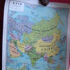 Mapas contemporáneos: MAPA POLITICO DE ASIA. AÑO 1970. COLEGIO.. Lote 23488037
