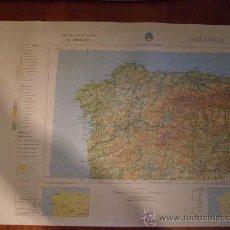Mapas contemporáneos: MAPA MILITAR ESCALA 1:800000. ZONA DE VALLADOLID. COORDENADAS SISTEMA UTM.. Lote 26407319