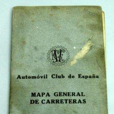 Mapas contemporáneos: MAPA GENERAL CARRETERAS ESPAÑA AUTOMÓVIL CLUB ESPAÑA ESCALA 1:2000000. Lote 27330499