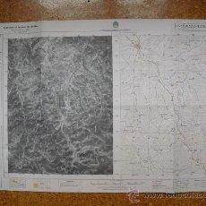 Mapas contemporáneos: 1979 1ª EDICION DEL MAPA DE POZO-LORENTE DE LA CARTOGRAFÍA MILITAR DE ESPAÑA E 1 :25000. Lote 28804951