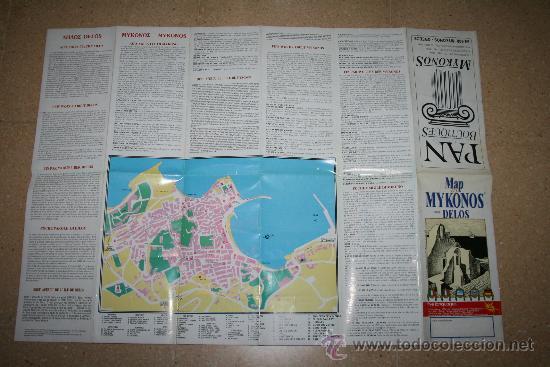 Mapas contemporáneos: MAPA TURÍSTICO - MYKONOS - EN GRIEGO, INGLÉS, ALEMÁN, FRANCÉS Y ITALIANO - Foto 3 - 29920576