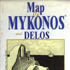 Mapas contemporáneos: MAPA TURÍSTICO - MYKONOS - EN GRIEGO, INGLÉS, ALEMÁN, FRANCÉS Y ITALIANO. Lote 29920576