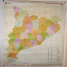 Mapas contemporáneos: MAPA COMARCAL DE CATALUNYA 1:500 000 - GENERALITAT DE CATALUNYA 1992. Lote 31956911