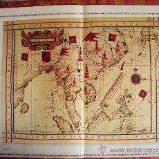Mapas contemporáneos: 1571-MAPA DE EXTREMO ORIENTE Y MOLUCAS.FERNANDO VAZ DOURADO. GRANDE.RÉPLICA MODERNA. Lote 32668096