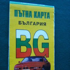 Mapas contemporáneos: BULGARIA - (EN BULGARO ALFABETO CIRILICO) - MAPA DEL PAIS 80 X 110 CM. - SOFIA - 1996. Lote 33050662