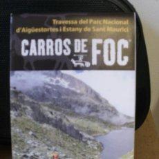Mapas contemporáneos: MAPA CARROS DE FOC TRAVESSA DEL PARC NACIONAL D AIGÜESTORTES I ESTANY DE SANT MAURICI -REFHAULDEPU. Lote 57794695