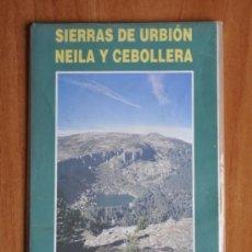 Mapas contemporáneos: MAPA SIERRAS DE URBIÓN, NEILA Y CEBOLLERA 1:50.000 - LA TIENDA VERDE - 2000. Lote 36067346