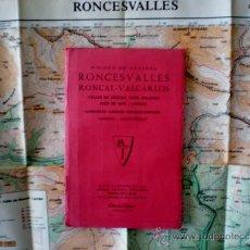 Mapas contemporáneos: GUÍA CARTOGRÁFICA RONCESVALLES. RONCAL-VALCARLOS. VALLES DE AÈZCOA,IRATI,SALAZAR,PICO DE ORY,LARRAU.. Lote 195008656