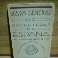 Cartes géographiques contemporaines: MAPA GENERAL DE CARRETERAS PARA SERVICIOS DE GUERRA - Nº 9 GRANADA ALICANTE JAEN MURCIA. Lote 37581205