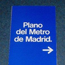 Mapas contemporáneos: MAPA / PLANO METRO DE MADRID - JUNIO 1982. Lote 108270044