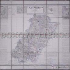 Mapas contemporáneos: COELLO/ MADOZ. ATLAS DEL DICCIONARIO GEOGRÁFICO. MAPA DE LA PROVINCIA DE CASTELLÓN Y PLANOS...1852. Lote 40877123
