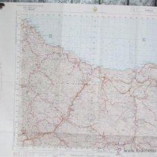 Mapas contemporáneos: EIBAR 1989 - MAPA DE LA CARTOGRAFIA MILITAR DE ESPAÑA 1:50000 SERIE L. Lote 40916302