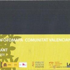 Mapas contemporáneos: +-+ O24 - ORTOFOTOMAPA COMUNITAT VALENCIANA - E: 1 / 50.000 - ALACANT. Lote 44666207