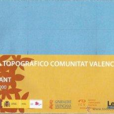 Mapas contemporáneos: +-+ O42 - MAPA TOPOGRAFICO COMUNITAT VALENCIANA - E: 1 / 50.000 - ALACANT. Lote 44666252