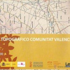 Mapas contemporáneos: +-+ O46 - MAPA TOPOGRAFICO COMUNITAT VALENCIANA - E: 1 / 50.000 - ELDA. Lote 41478996