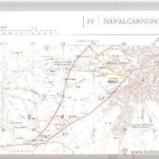 Mapas contemporáneos: NAVALCARNERO CARTOGRAFÍA MILITAR DE ESPAÑA E. 1: 25.000 1ª EDICIÓN AÑO 1979. Lote 42129772