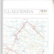 Mapas contemporáneos: VILLALUENGA SERVICIO GEOGRÁFICO DEL EJÉRCITO 1ª EDICIÓN AÑO 1979. Lote 42134166