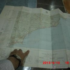 Mapas contemporáneos: ANTIGUO MAPA GRANDE ALICANTE MILITAR DEL EJERCITO. Lote 42903033