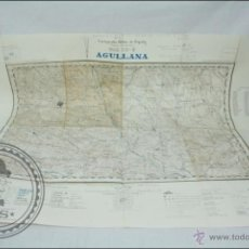 Mapas contemporáneos: MAPA / PLANO DE CARTOGRAFÍA MILITAR DE ESPAÑA - AGULLANA. HOJA 220 III PLANO DIRECTOR - 1945. Lote 244010555