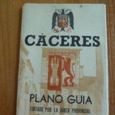 Mapas contemporáneos: CACERES.- PLANO GUIA ED. JUNTA PROVINCIAL DEL TURISMO DE CACERES AÑOS 50. Lote 44227562