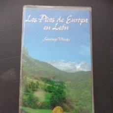 Mapas contemporáneos: LOS PICOS DE EUROPA EN LEON. SANTIAGO MORAN. MAPA ESCALA 1: 30000. EDITORIAL EVEREST. COMPLETA INFOR. Lote 45519401