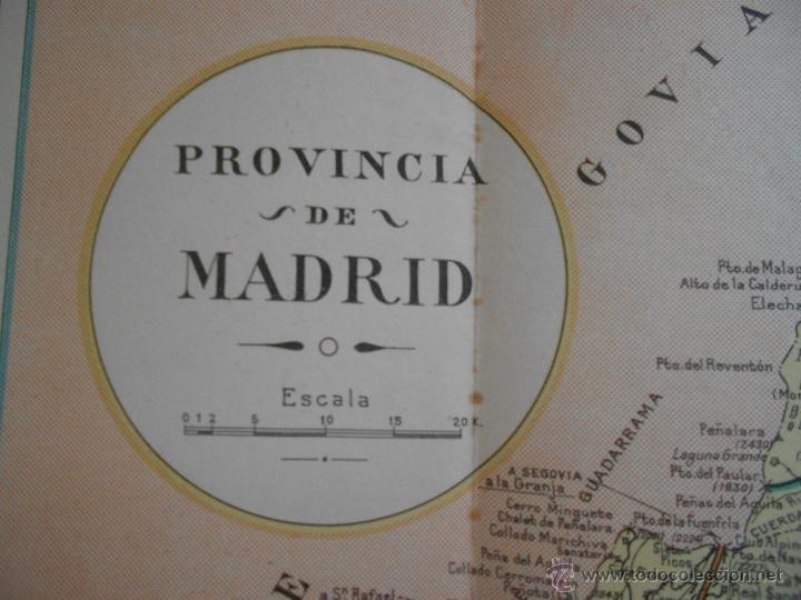 Mapas contemporáneos: MAPA DE MADRID, EDITORIAL HERNANDO SA, TURISTICOS PROVINCIALES - Foto 2 - 45589844